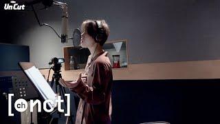 [Un Cut] Take #19|'Volcano' Recording Behind the Scene