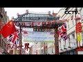 华人世界 伦敦唐人街偷盗案件时有发生 华人与警方合作改善治安状况 20190327 cctv中文国际 mp3