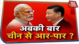 अबकी बार चीन से आर-पार? | Dangal with Rohit Sardana | 2 June 2020