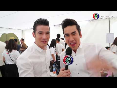 Thaitv3.com - มาริโอ้ เมาเร่อ รับบทพิธีกรพาชม BackStage งาน Rising Sun Showcase Fan Meeting