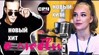 #13 для СРЧ: о новой песне Кати Адушкиной / Парень Карины Аракелян / Почему хейтят Лизу /