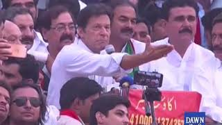 Imran Khan speech in Mianwali