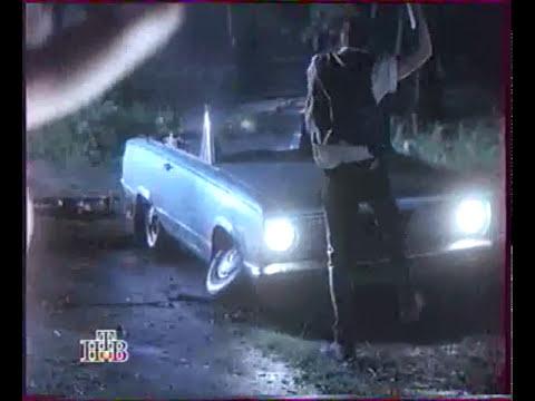 Жвачка  Stimorol 2001-2003