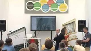 Образование 2.0 | Уроки географии с Google Планета Земля