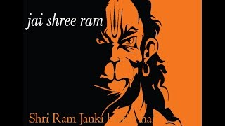 Shri Ram Janki baithe hai | Lakhbir Singh Lakkha