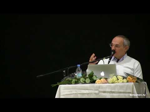 О роли чувства собственного достоинства в отношениях Торсунов О.Г.