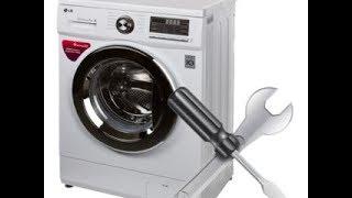 Диагностика и Ремонт стиральной машины своими руками. Прыгает стиралка -простое решение.