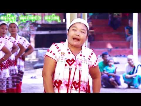 Karen New Song Noe Plaw Village Karen Dancing:က၇င္၇ိုး၇ာေ၇ေအးဒံုးအက   [ Officail MV ]