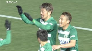 2019JリーグYBCルヴァンカップ GS第1節 松本山雅FC×清水エスパルスのハ...