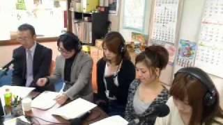 望月一花のチャイルドビズ 2011.2.26 2/2