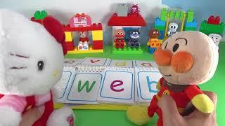 アルファベットを覚えよう♪アンパンマン ハローキティちゃん 英語 子供向けアニメ絵本♪赤ちゃん おもちゃ アルファベット 聞き流し①♪anpanman HelloKitty