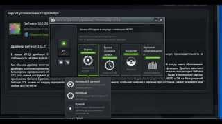 NVIDIA ShadowPlay - Лучшая программа для захвата видео !
