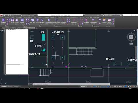 Project Studio Электрика 2019 . Установка на Autocad 2016_х64. Сервер лицензий.