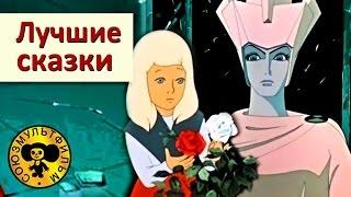 Лучшие сказки Часть 2 | Сборник мультфильмов для детей