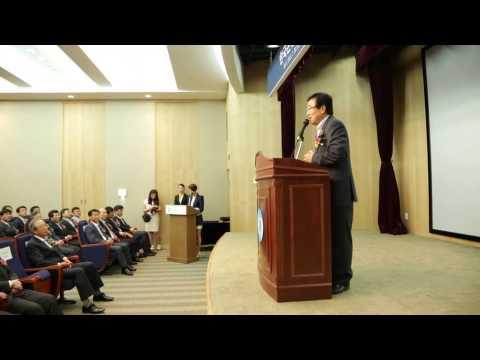 한국은행 부산본부 이전 기념식
