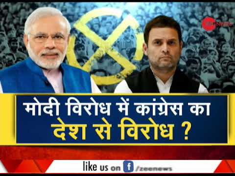 Can Congress win Lok Sabha polls by abusing PM Modi? Mp3