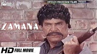 Download Video ZAMANA (FULL MOVIE) - SULTAN RAHI & JAVED SHEIKH - OFFICIAL PAKISTANI MOVIE MP3 3GP MP4