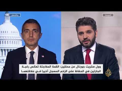 مرا?ة الصحافة 26/05/2018  - نشر قبل 2 ساعة