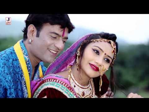 Marwadi Lok Geet - Mhare Kalje Ri Kor - Full HD Rajasthani Love Song