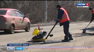 Жителі двох пензенських районів домагаються справедливості і якісного ремонту дороги