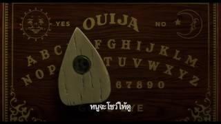 Ouija Origin of Evil  -  TV Spot