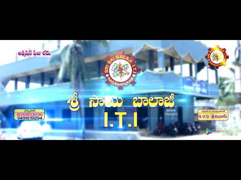 SRI SAI BALAJI I.T.I Narasapuram.
