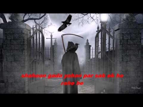 duniya ke ae musafir manzil teri qabar hai female voice with lyrics