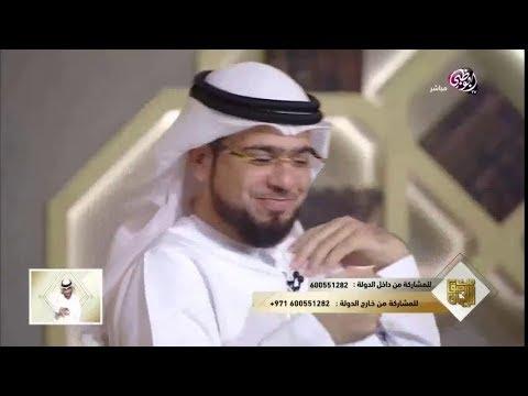 38d96e59b هدية سنة 2019 شوف المفاجئة الشيخ د. وسيم يوسف - YouTube