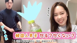 Thank you for watching our video ☺  ❤   大成功すぎました!!! AMI ...