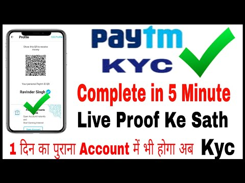 Paytm Kyc Complete in 5 Minute || Paytm Kyc Start Officially || Paytm Kyc Big Update November ||