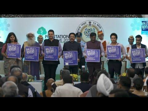 Plantation Conclave - 2017 Raj Bhavan, Mumbai