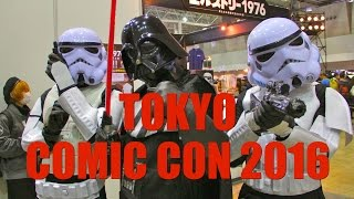 Tokyo Comic Con 東京コミコン2016