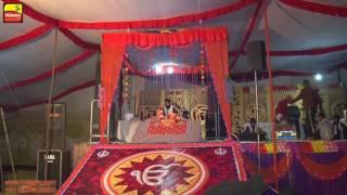 Khatkar Kalan Gurmat Samagam   2016 Part 1st By Baba Mangal S ji Sodhian Wale