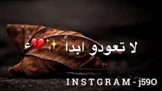 حالة وتس أب ..عبدالعزيز الفرجاني..