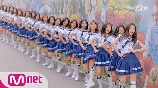Idol School 아이돌학교 입학생 최초공개 ′예쁘니까′ 7/13 (목) 밤9:30 첫방송 170701 EP.0