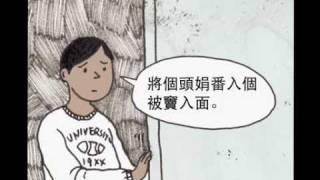 雲妮鍾情 小克劇場 - 第二部曲