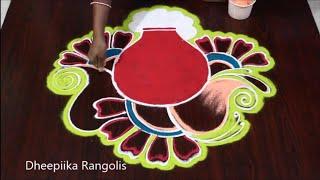 Amazing pongal pot rangoli design ll sankranthi muggulu 2019 ll colourfull pot rangoli