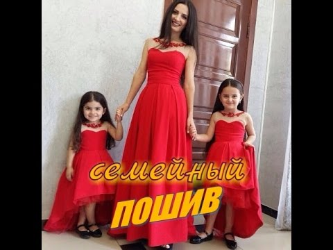 Платья трио