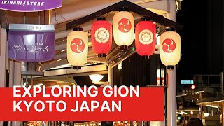 Gion Walking Tour - Kyoto Japan I 4K