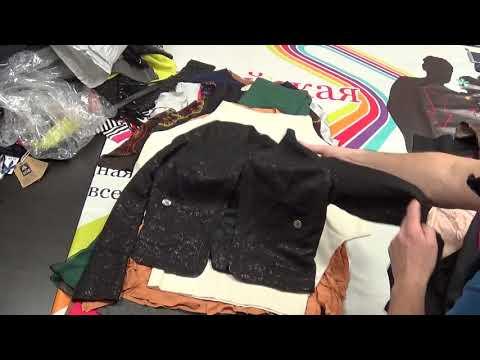Одежда Оптом- Бренд BGN Женская одежда