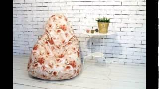 видео Купить кресло мешок недорого в интернет магазине Honeybag.ru