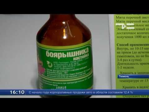 «Крепкие» лекарства попадут в систему ЕГАИС
