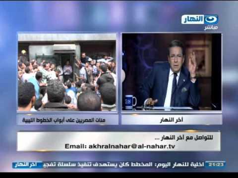 اخر النهار - مئات  المصريون يصرون على السفر الى ليبيا بح...