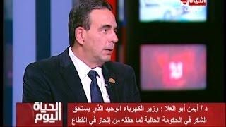 بالفيديو.. المصريين الأحرار: ضيق الوقت يحتم إجراء تعديل وزاري فقط