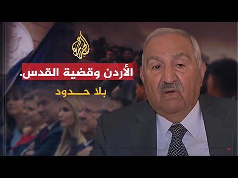 بلا حدود- عبد الهادي المجالي  - نشر قبل 4 ساعة