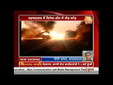 Breaking News | देखिए Karni Sena की 'करनी'; गुजरात के Mehsana में करनी सेना ने जलाई बस