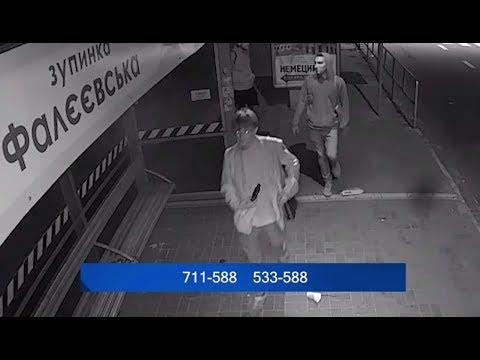 TPK MAPT: У Миколаєві розшукують вандалів, котрі розмалювали зупинку
