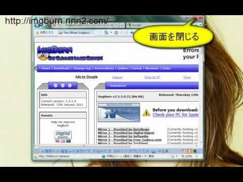 IMGBURN V2.5.5.0 TÉLÉCHARGER