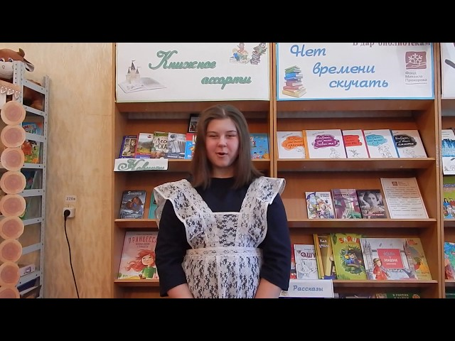 Изображение предпросмотра прочтения – ВикторияСкоморох читает произведение «Мы приручили воробья» Н.Анишиной