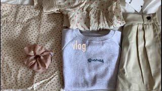 vlog • 여름 옷 미니 하울, 다이어트 식단 + 운…